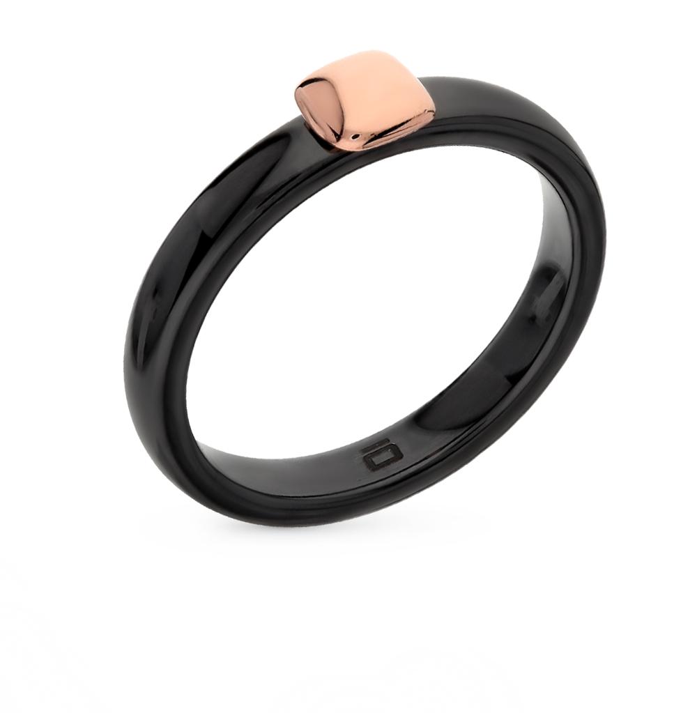 Фото «кольцо из серебра и керамики с серебром»