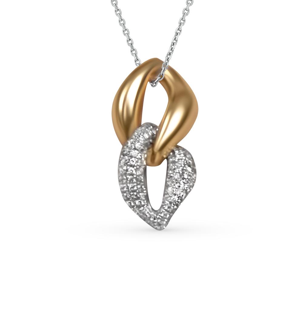 золото шейное украшение с бриллиантами SUNLIGHT