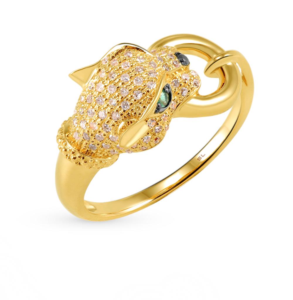 Фото «золотое кольцо с чёрными и белыми бриллиантами и изумрудами»