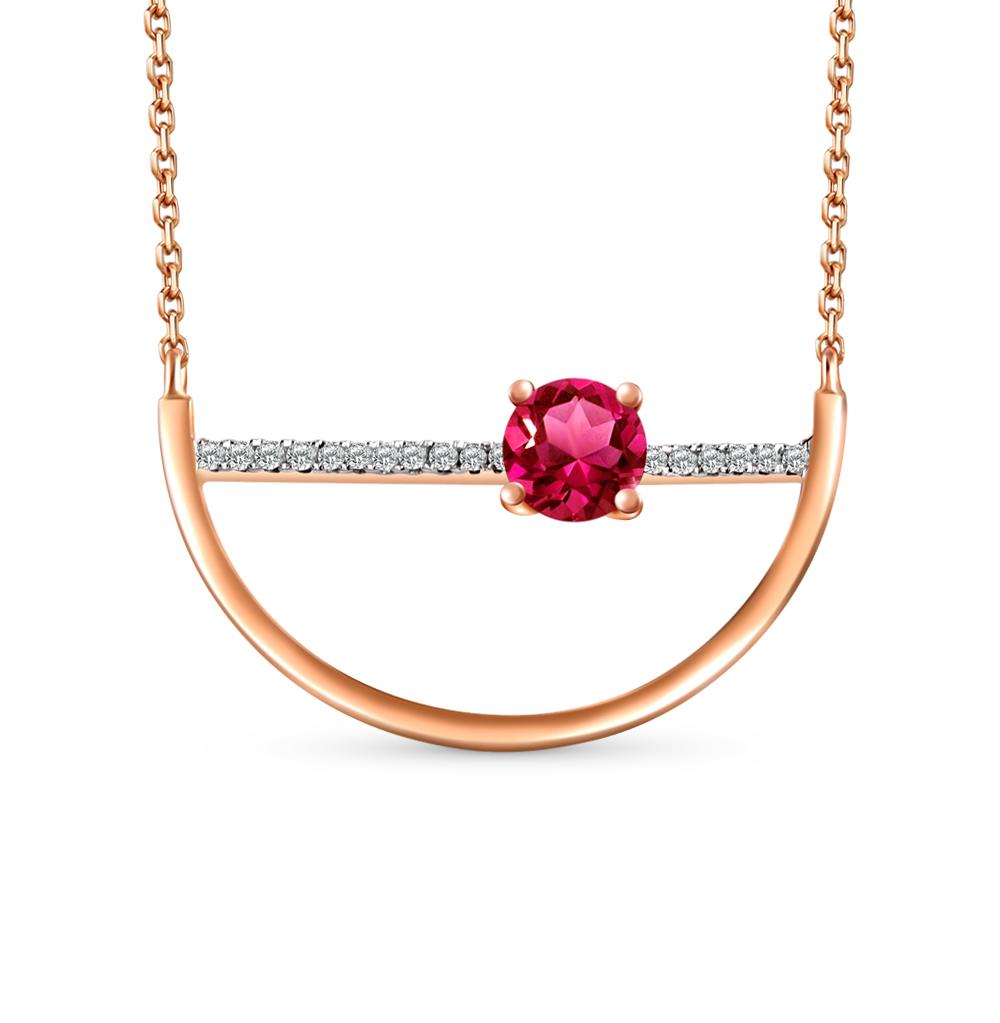золотое шейное украшение с бриллиантами и рубинами SUNLIGHT